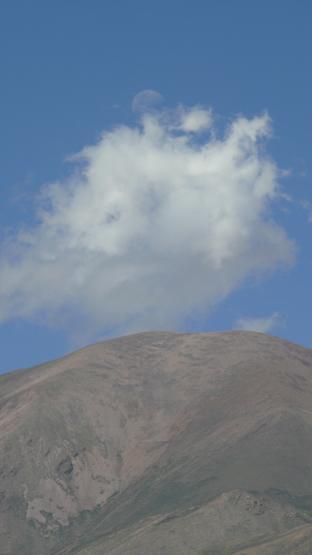 Lune à la frontière chilienne
